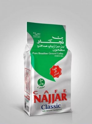 najjarclassic-turkish-450g